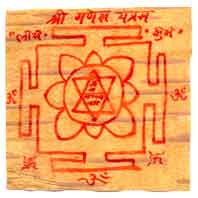 Image result for lord ganesh yantra